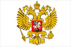 Министерство строительства Нижегородской области