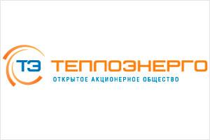 Отзыв Теплоэнерго